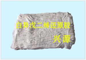 白异戊二烯再生胶(进口)